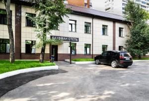 Ремонт фасада отеля Кауфман